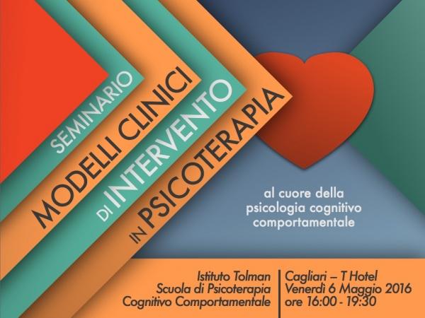 Seminario Modelli Clinici di Intervento in Psicoterapia a Cagliari